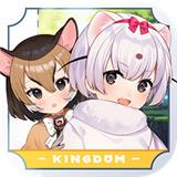 动物朋友王国b服