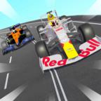 一级方程式赛车3D