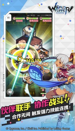 世界弹射物语九游版截图1