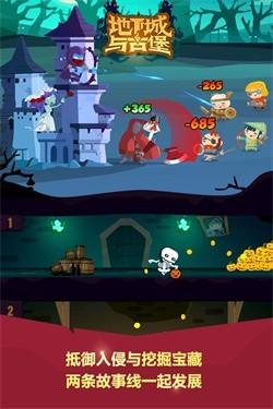 地下城与古堡九游版截图2