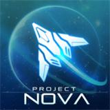 NOVA梦幻空战
