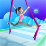 瑜伽吊绳跑秀