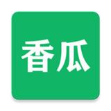 香瓜影视安卓版