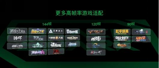 年度最强游戏手机,黑鲨4S系列全系标配实体肩键+120W快充